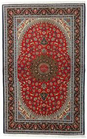 Ghom Kork/Silke Matta 138X217 Äkta Orientalisk Handknuten Mörkbrun/Svart (Ull/Silke, Persien/Iran)