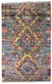 Moroccan Berber - Afghanistan Matta 84X135 Äkta Modern Handknuten Mörkgrå (Ull, Afghanistan)