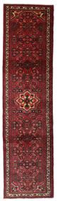 Hamadan Matta 76X296 Äkta Orientalisk Handknuten Hallmatta Mörkröd (Ull, Persien/Iran)