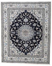 Nain Matta 198X238 Äkta Orientalisk Handknuten Ljusgrå/Mörkblå (Ull, Persien/Iran)