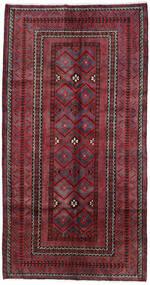 Beluch Matta 140X268 Äkta Orientalisk Handknuten Svart/Röd (Ull, Persien/Iran)