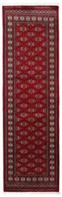 Pakistan Bokhara 3Ply Matta 82X271 Äkta Orientalisk Handknuten Hallmatta Mörkröd/Mörkbrun (Ull, Pakistan)