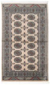 Pakistan Bokhara 2Ply Matta 92X152 Äkta Orientalisk Handknuten Mörkgrå/Ljusgrå (Ull, Pakistan)