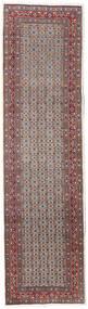 Moud Matta 80X292 Äkta Orientalisk Handknuten Hallmatta Mörkröd/Ljusgrå (Ull/Silke, Persien/Iran)