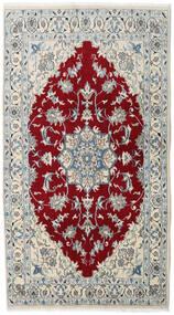 Nain Matta 120X218 Äkta Orientalisk Handknuten Mörkröd/Mörkbeige (Ull, Persien/Iran)
