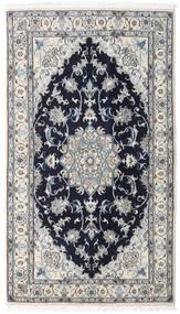 Nain Matta 122X215 Äkta Orientalisk Handknuten Ljusgrå/Mörklila (Ull, Persien/Iran)