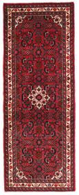 Hamadan Matta 70X190 Äkta Orientalisk Handknuten Hallmatta Mörkröd/Mörkbrun (Ull, Persien/Iran)