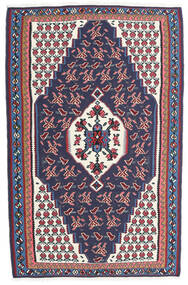 Kelim Senneh Matta 110X170 Äkta Orientalisk Handvävd Mörkgrå/Mörklila (Ull, Persien/Iran)