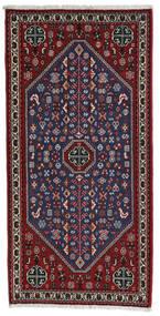 Abadeh Matta 75X152 Äkta Orientalisk Handknuten Hallmatta Mörkröd/Svart (Ull, Persien/Iran)