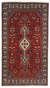 Ghashghai Matta 80X146 Äkta Orientalisk Handknuten Mörkröd/Mörkbrun (Ull, Persien/Iran)
