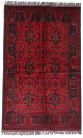 Afghan Khal Mohammadi Matta 122X194 Äkta Orientalisk Handknuten Mörkröd/Röd (Ull, Afghanistan)