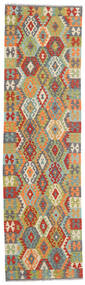 Kelim Afghan Old Style Matta 81X300 Äkta Orientalisk Handvävd Hallmatta Ljusgrön/Mörkbeige (Ull, Afghanistan)