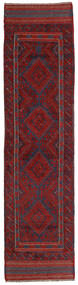 Kelim Golbarjasta Matta 60X237 Äkta Orientalisk Handvävd Hallmatta Mörkröd/Mörkgrå (Ull, Afghanistan)