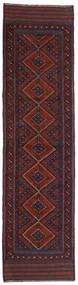 Kelim Golbarjasta Matta 60X238 Äkta Orientalisk Handvävd Hallmatta Mörkröd/Svart (Ull, Afghanistan)