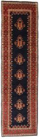 Gabbeh Kashkooli Matta 83X300 Äkta Modern Handknuten Hallmatta Mörkbrun/Mörkröd (Ull, Persien/Iran)