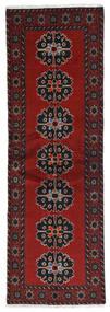 Beluch Matta 67X200 Äkta Orientalisk Handknuten Hallmatta Mörkröd/Svart (Ull, Persien/Iran)