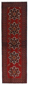 Beluch Matta 66X218 Äkta Orientalisk Handknuten Hallmatta Mörkröd/Mörkbrun (Ull, Persien/Iran)