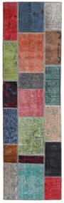Patchwork - Persien/Iran Matta 74X252 Äkta Modern Handknuten Hallmatta Mörkgrön/Mörkgrå (Ull, Persien/Iran)