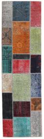 Patchwork - Persien/Iran Matta 73X253 Äkta Modern Handknuten Hallmatta Mörkgrå/Blå (Ull, Persien/Iran)
