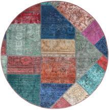 Patchwork - Persien/Iran Matta Ø 150 Äkta Modern Handknuten Rund Mörkblå/Blå (Ull, Persien/Iran)