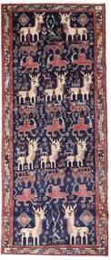 Afshar Matta 98X237 Äkta Orientalisk Handknuten Hallmatta Svart/Mörklila (Ull, Persien/Iran)