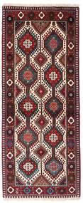 Yalameh Matta 81X198 Äkta Orientalisk Handknuten Hallmatta Mörkröd/Mörkbrun (Ull, Persien/Iran)