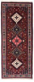 Yalameh Matta 84X207 Äkta Orientalisk Handknuten Hallmatta Mörkröd/Mörklila (Ull, Persien/Iran)