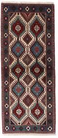 Yalameh Matta 82X201 Äkta Orientalisk Handknuten Hallmatta Mörkröd/Svart (Ull, Persien/Iran)