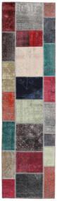 Patchwork - Persien/Iran Matta 82X300 Äkta Modern Handknuten Hallmatta Ljusgrå/Mörklila (Ull, Persien/Iran)