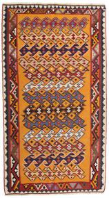 Kelim Vintage Matta 142X256 Äkta Orientalisk Handvävd Mörkröd/Mörkbrun (Ull, Persien/Iran)