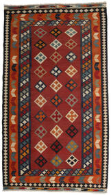 Kelim Vintage Matta 128X233 Äkta Orientalisk Handvävd Mörkröd/Svart (Ull, Persien/Iran)