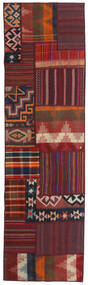 Tekkeh Kelim Matta 71X250 Äkta Modern Handvävd Hallmatta Mörkröd/Mörkblå (Ull, Persien/Iran)