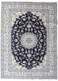 Nain Matta 202X276 Äkta Orientalisk Handknuten Ljusgrå/Vit/Cremefärgad (Ull, Persien/Iran)