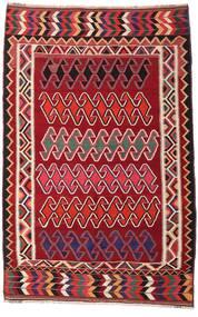 Kelim Vintage Matta 147X234 Äkta Orientalisk Handvävd Mörkröd/Vit/Cremefärgad (Ull, Persien/Iran)