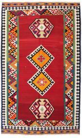 Kelim Vintage Matta 143X250 Äkta Orientalisk Handvävd Röd/Mörkgrå (Ull, Persien/Iran)