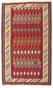 Kelim Vintage Matta 149X251 Äkta Orientalisk Handvävd Roströd/Mörkbrun (Ull, Persien/Iran)