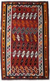 Kelim Vintage Matta 172X275 Äkta Orientalisk Handvävd Mörkbrun/Mörkröd (Ull, Persien/Iran)