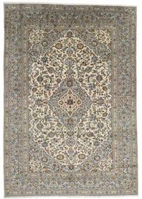 Keshan Matta 247X348 Äkta Orientalisk Handknuten Mörkgrå/Ljusgrå (Ull, Persien/Iran)