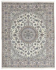 Nain 9La Matta 205X254 Äkta Orientalisk Handknuten Ljusgrå/Mörkbeige (Ull/Silke, Persien/Iran)
