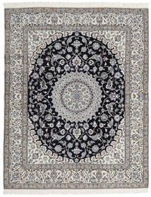 Nain 9La Matta 204X257 Äkta Orientalisk Handknuten Ljusgrå/Mörkgrå (Ull/Silke, Persien/Iran)
