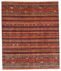 Shabargan Matta 245X286 Äkta Modern Handknuten Mörkgrå/Roströd (Ull, Afghanistan)