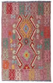 Kelim Afghan Old Style Matta 97X155 Äkta Orientalisk Handvävd Mörkröd/Brun (Ull, Afghanistan)