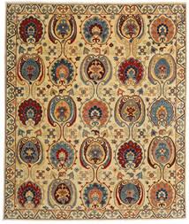 Kazak Matta 245X291 Äkta Orientalisk Handknuten Mörkbeige/Mörkbrun (Ull, Afghanistan)