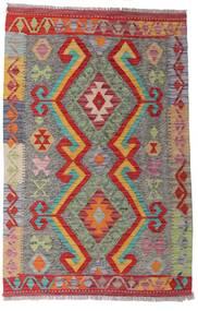Kelim Afghan Old Style Matta 90X139 Äkta Orientalisk Handvävd Mörkröd/Ljusbrun (Ull, Afghanistan)