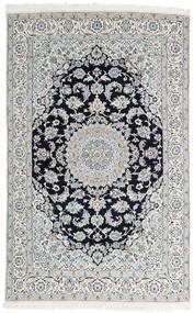 Nain 9La Matta 137X218 Äkta Orientalisk Handknuten Ljusgrå/Mörkblå (Ull/Silke, Persien/Iran)