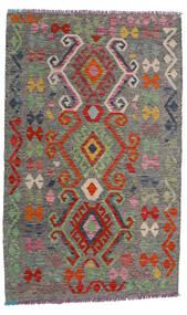 Kelim Afghan Old Style Matta 99X160 Äkta Orientalisk Handvävd Mörkgrå/Mörkröd (Ull, Afghanistan)