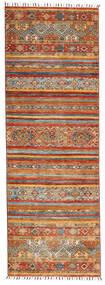 Shabargan Matta 84X243 Äkta Modern Handknuten Hallmatta Ljusbrun/Brun (Ull, Afghanistan)