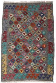 Kelim Afghan Old Style Matta 82X120 Äkta Orientalisk Handvävd Mörkgrå/Mörkröd (Ull, Afghanistan)