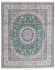 Nain 9La Matta 246X300 Äkta Orientalisk Handknuten Ljusgrå/Turkosblå (Ull/Silke, Persien/Iran)