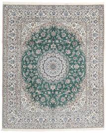 Nain 9La Matta 250X303 Äkta Orientalisk Handknuten Ljusgrå Stor (Ull/Silke, Persien/Iran)